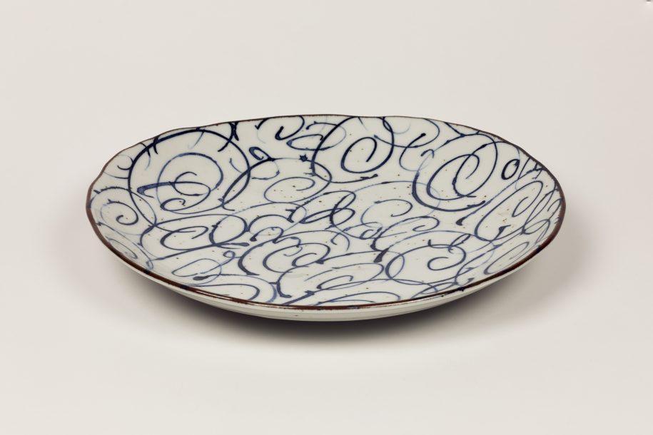 image produit Assiette ovale Tourbillons