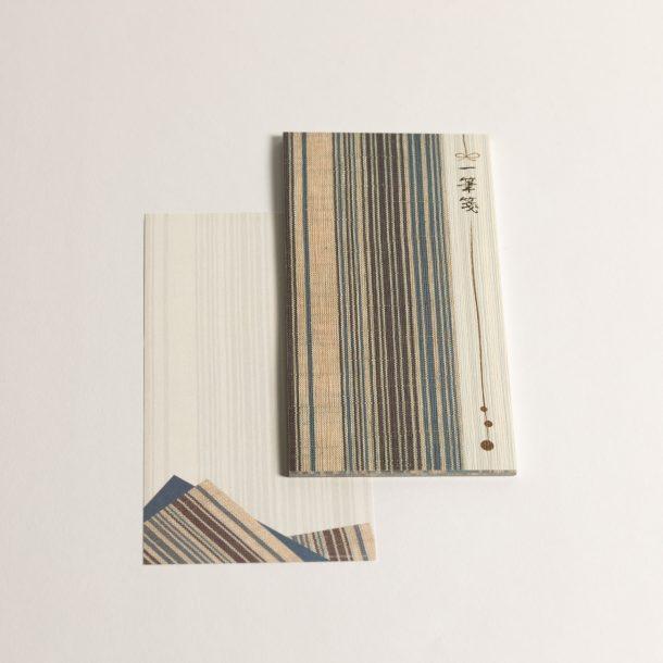 image produit Bloc long Stripes Gris