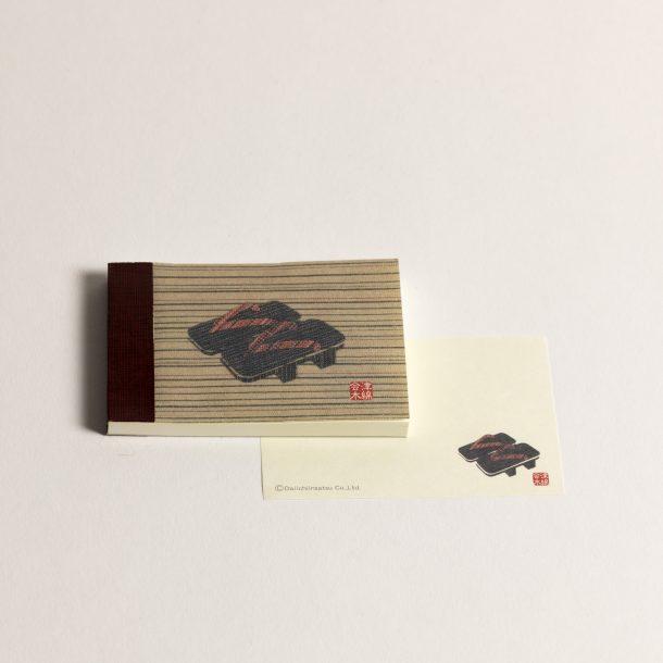 image produit Mini bloc Stripes Geta