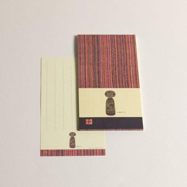 image produit Bloc long Stripes Kokeshi