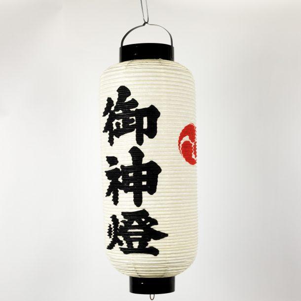 image produit Chochin Long Ideo